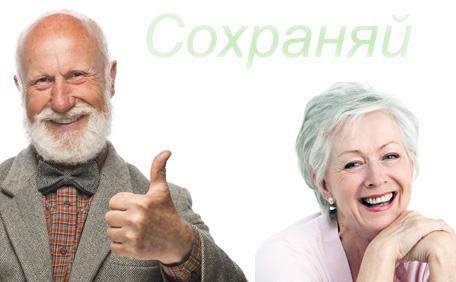 обратная ипотека для пенсионеров сбербанк всем своем